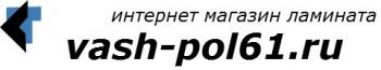 2217335_w0_h120_vash_pol_61