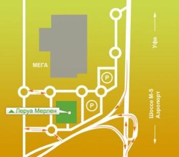 Схема проезда в гипермаркет Леруа Мерлен г. Уфа