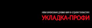 Укладка-Профи