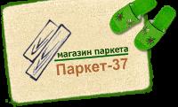logo_parket_37