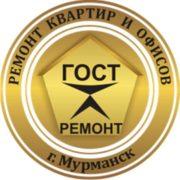 Гост-Ремонт