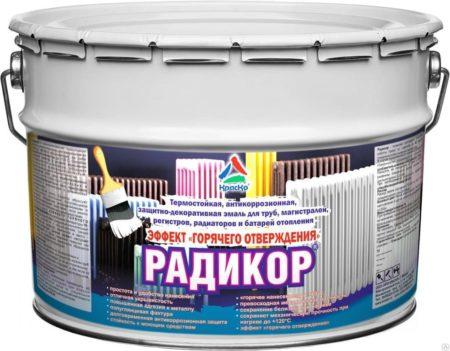 Вариант упаковки «Радикор»