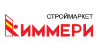 Киммери Строймаркет