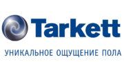 Напольные покрытия Таркетт
