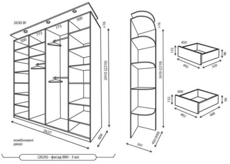 Высота шкафа